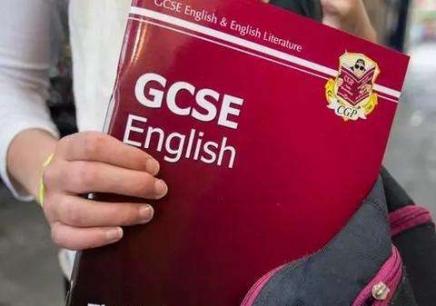 英国GCSE入学考试