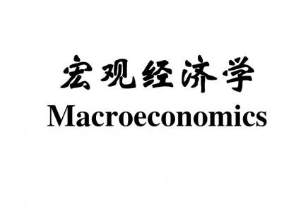 杭州宏观经济形势新宝5客服