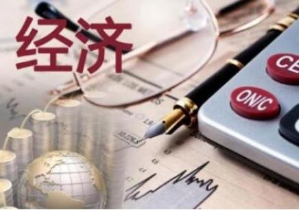 杭州金融热点分析培训