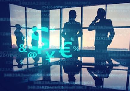 杭州银行创新与管理培训