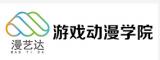 杭州漫艺达动漫设计有限公司