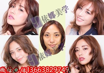 郑州学个人化妆造型到哪里好 郑州哪里有专业的个人化妆培训