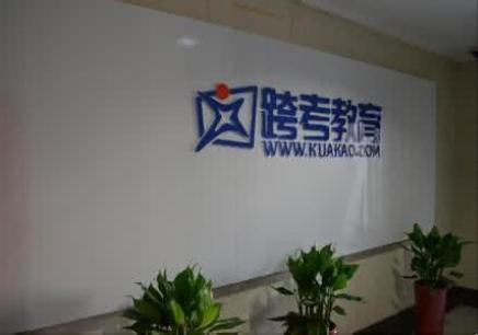 南宁MBA周末补习机构