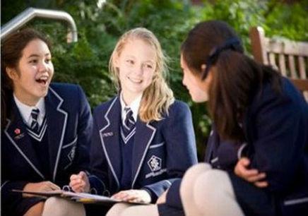 大连澳大利亚中学申请方案