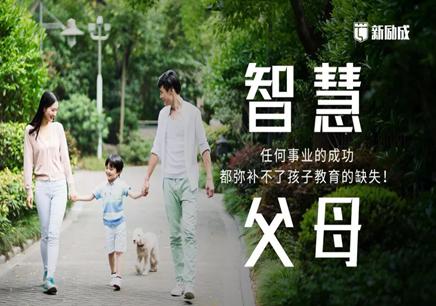 南昌智慧父母专业亚博体育免费下载费用