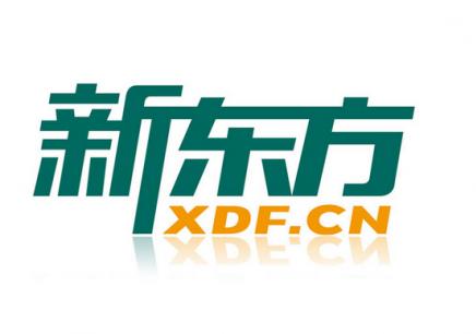 重庆新东方英语口语多少钱