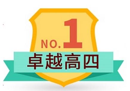 深圳高考备战高四复读班