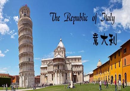 意大利留学服务