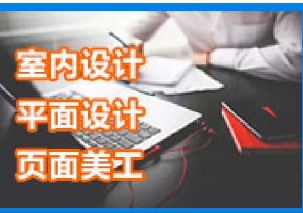 杭州哪里有好的平面设计培训中心
