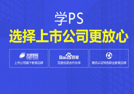 杭州平面设计培训班排名