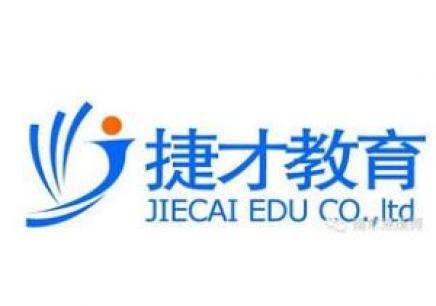 南京哪里有建筑施工职业技能培训