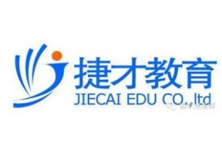 南京造价员培训机构