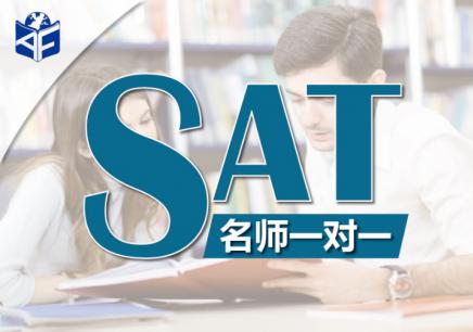 深圳SAT强化提分VIP精品课程