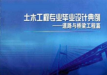 宁波网络教育哪个是好培训学校
