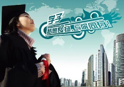 宁波成人高考培训辅导学习