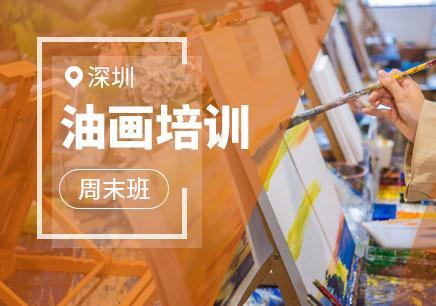深圳创意绘画地点