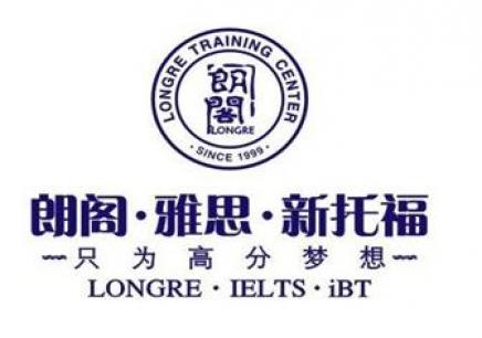 渝中区GMAT培训班