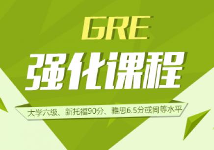 重庆朗阁GRE培训