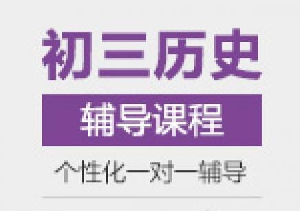 无锡初中文化课培训学校