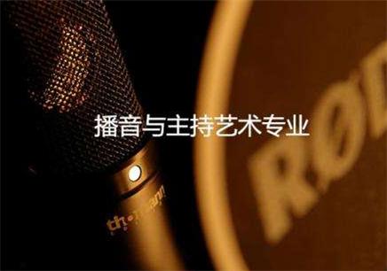 深圳播音主持艺考培训提高班
