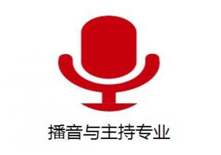 深圳播音主持艺考培训兴趣班