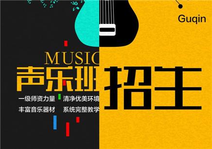 深圳南山少儿歌唱兴趣培训班