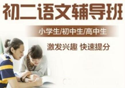 大連中考語文培訓學校哪個好