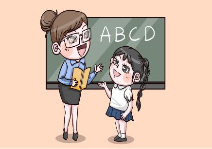 小学一年级学英语在大连哪家机构好?
