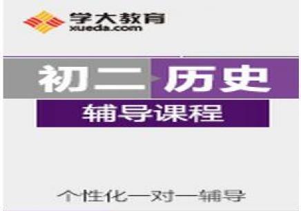 徐州初二历史入门亚博体育免费下载