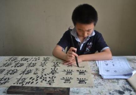杭州幼儿书法培训学校