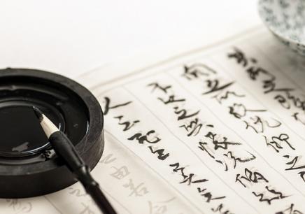 杭州书法教学课程