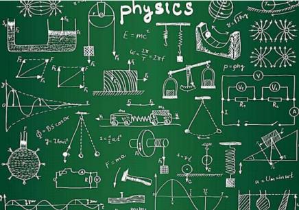 珠海2018高考物理重点难点突破班