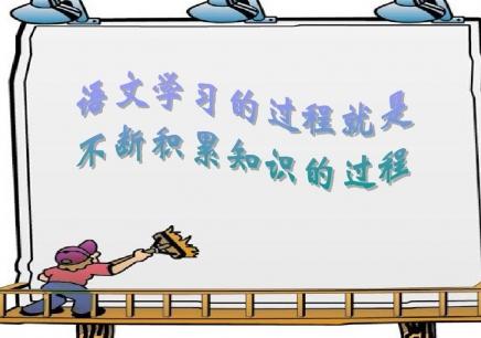济南补习小学二年级语文