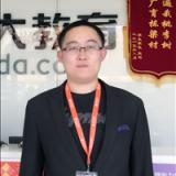 王伟超—骨干教师(数学)