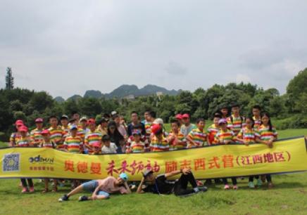 南昌未来领袖励志西式营,10-16岁青少年夏令营