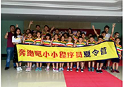 南昌专业夏令营培训补习班