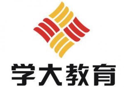 郑州2018高考语文病句辅导_辅导班地址