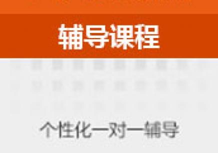郑州高考英语辅导课程