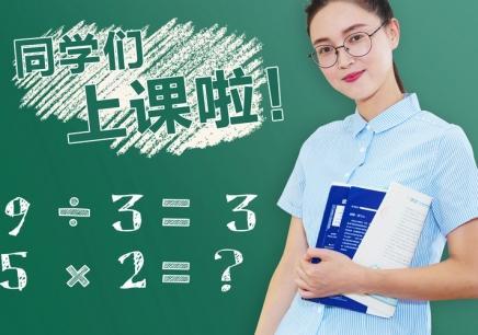 郑州暑假补习培训班_电话_地址_费用