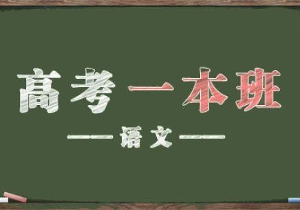 宁波新东方一对一高三语文补习班