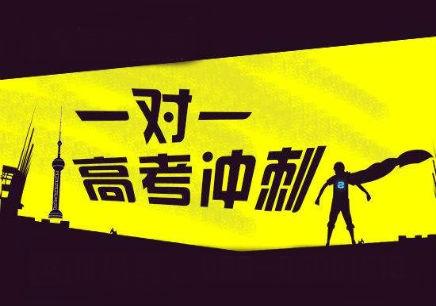 宁波新东方高三语文一对一补习