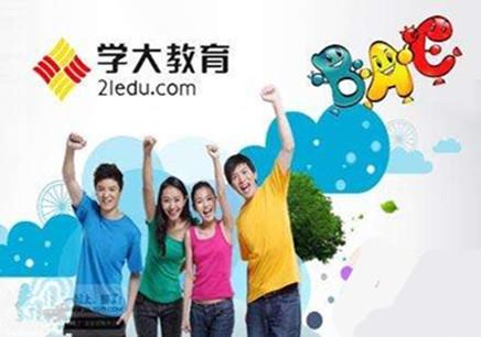 宁波新东方高三数学专业班