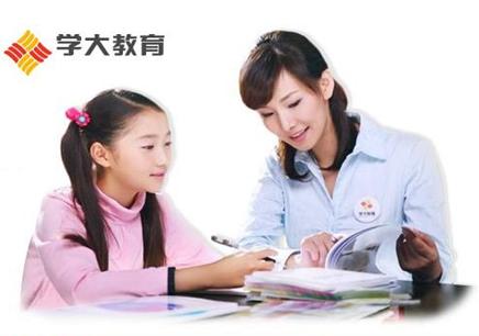 宁波新东方高三数学基础辅导班