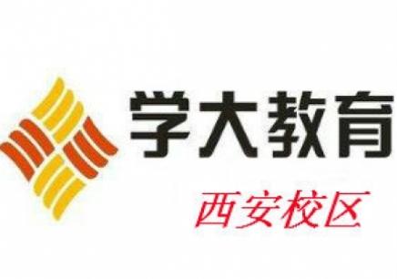 西安高考暑假化学培训机构