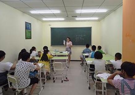 厦门国际小学课程
