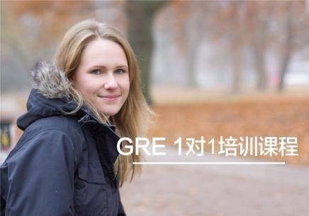 广州GRE培训哪家好