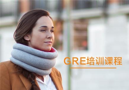 广州专业GRE培训学校