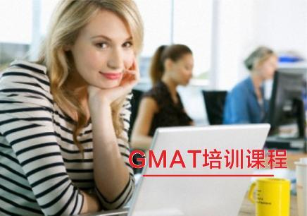 广州GMAT一对一培训课程
