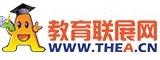 广州新洲际教育培训机构
