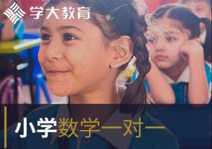 哈尔滨十大中小学辅导学校地址